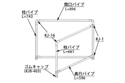 B-MJK-D10図面