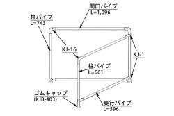 B-MJK-D12図面