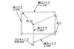B-MJK-D14図面